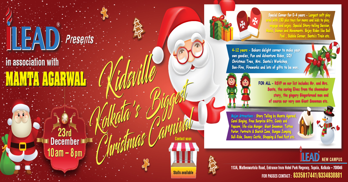 iLEAD CHRISTMAS CARNIVAL WEB BANNER